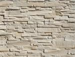 Kamień dekoracyjny i elewacyjny Roma STONE MASTER - zdjęcie 6