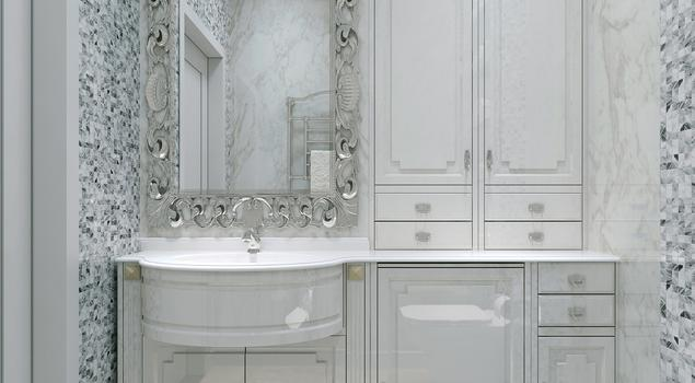 Jak Zaprojektowac Lazienke Elegancka Mala Toaleta