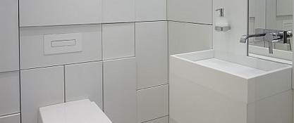 Biała futurystyczna łazienka 81.WAW.PL